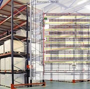 Проектирование складских стеллажей